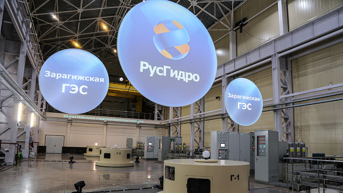 Zaragizhskaya HPP was put into operation in Kabardino-Balkaria